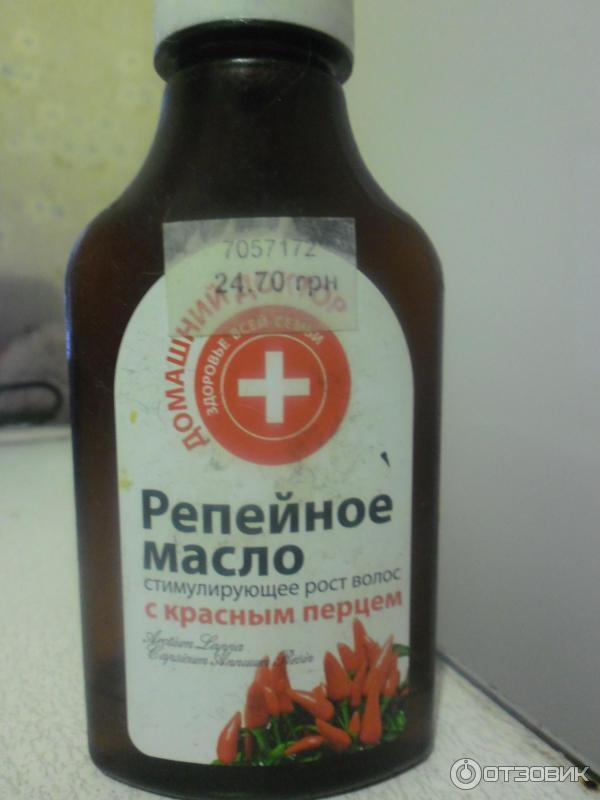 Как сделать масло красного перца 856