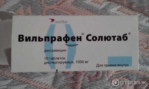 Антибиотики для беременных при гайморите 87