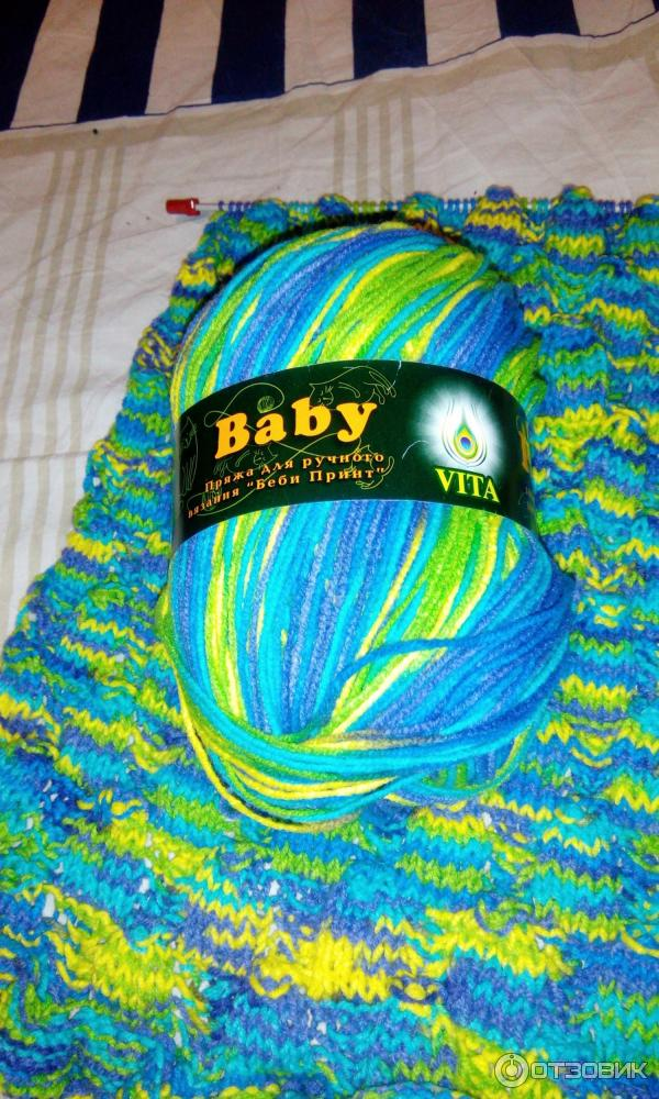 Вязание из пряжи беби принт 23