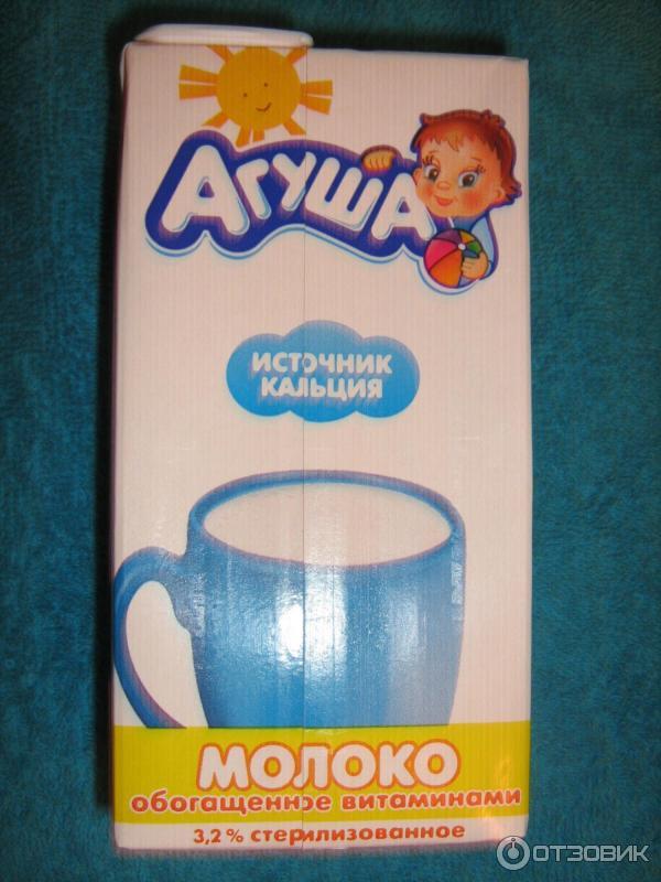 Молоко агуша 1 литр 2.5 для беременных цена 67