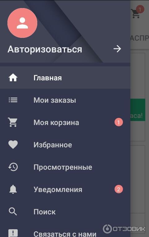 Скачать Приложение Joom На Андроид - фото 10