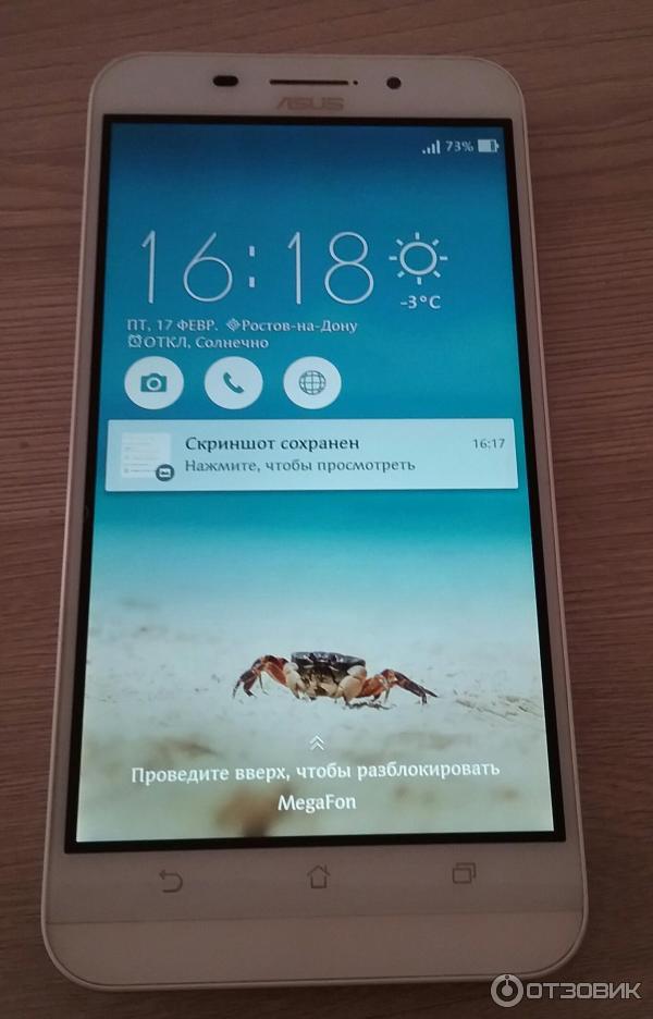Как сделать скриншот экрана телефон асус