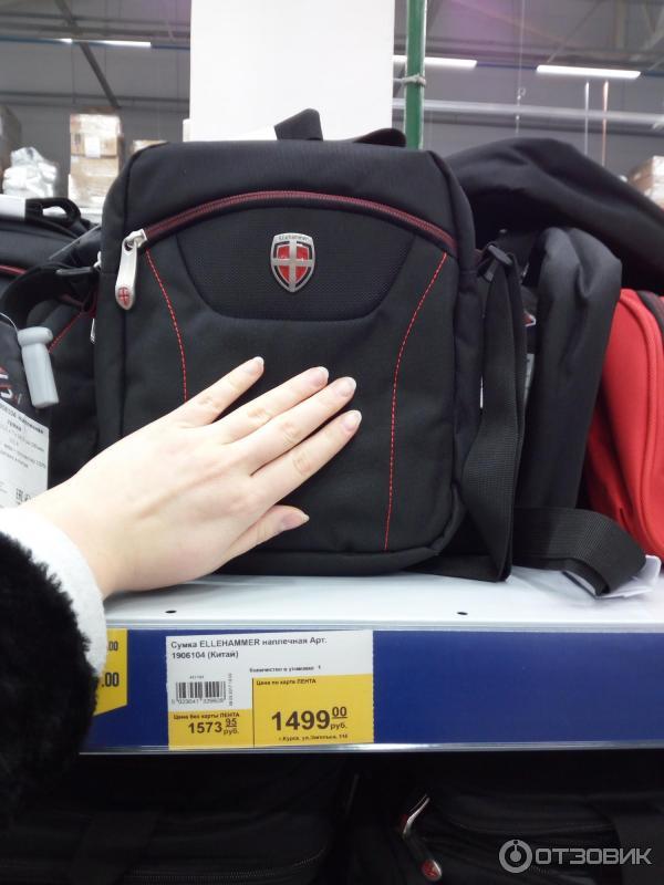 Лента чемоданы по фишкам рюкзаки 18.4