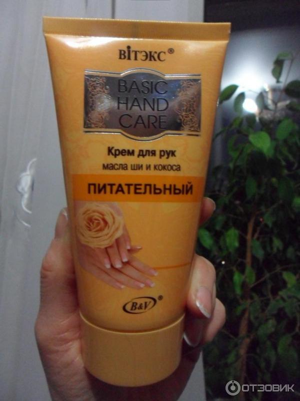 Крем для лица своими руками с маслами