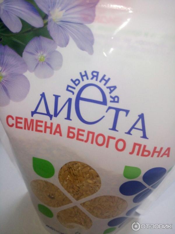 Семена льна цена инструкция
