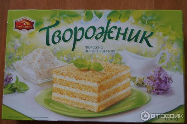 Срок годности йогуртовых тортов