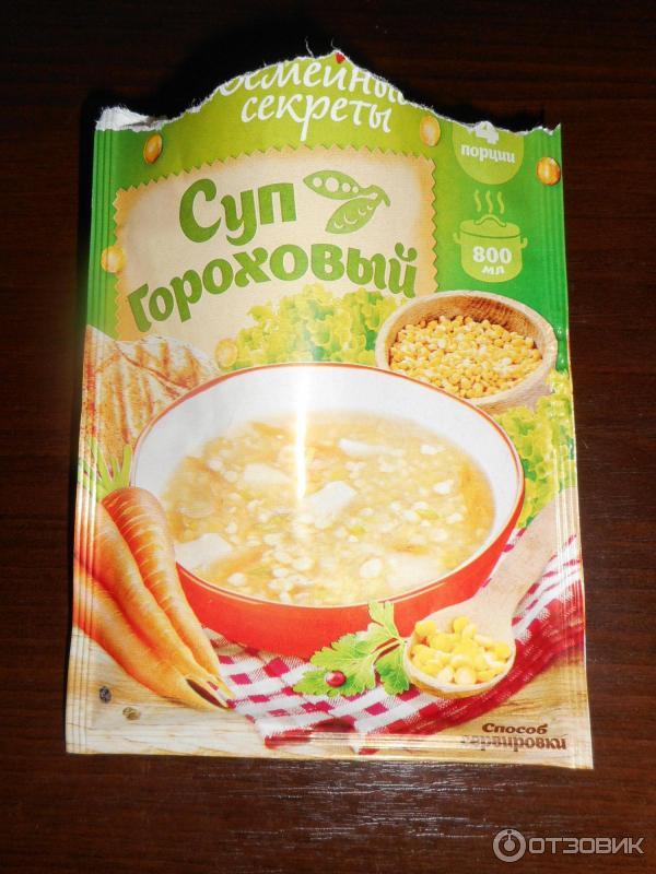 Рецепт гороховый суп по домашнему