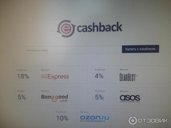Кэшбэк сервис номер 1 в ... - facebook.com