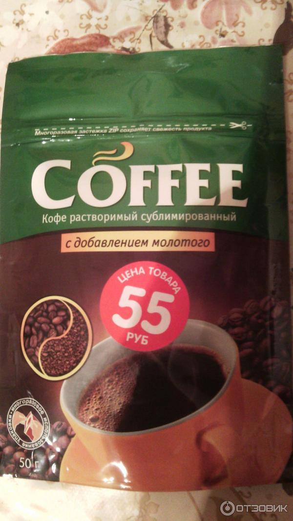 чтобы белье вреден ли растворимый кофе ткани, отличающаяся специальным