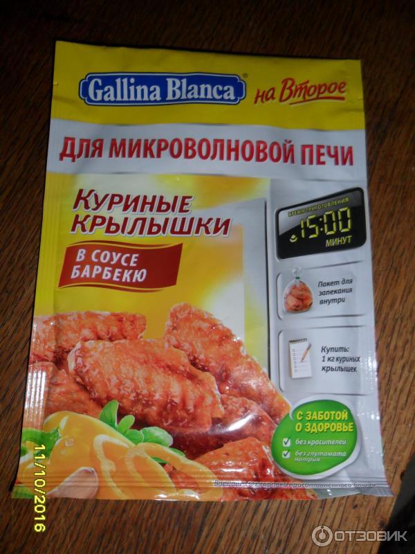 Утка в апельсиновом соке в духовке рецепт