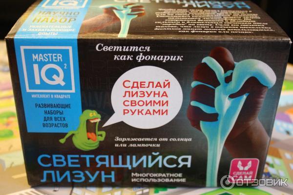 Подарок 68 интернет-магазин