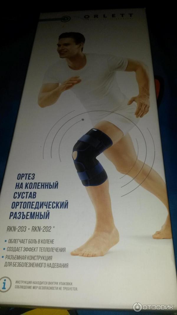 плакаты суставов красноярск