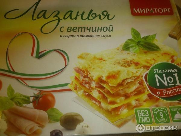 Рецепт соуса из ветчины и сыра