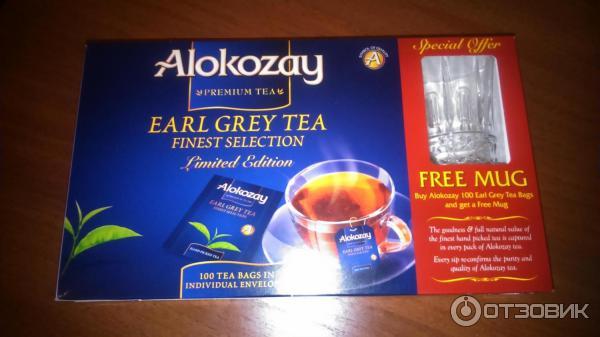 Alokozay чай есть приз подарок 929