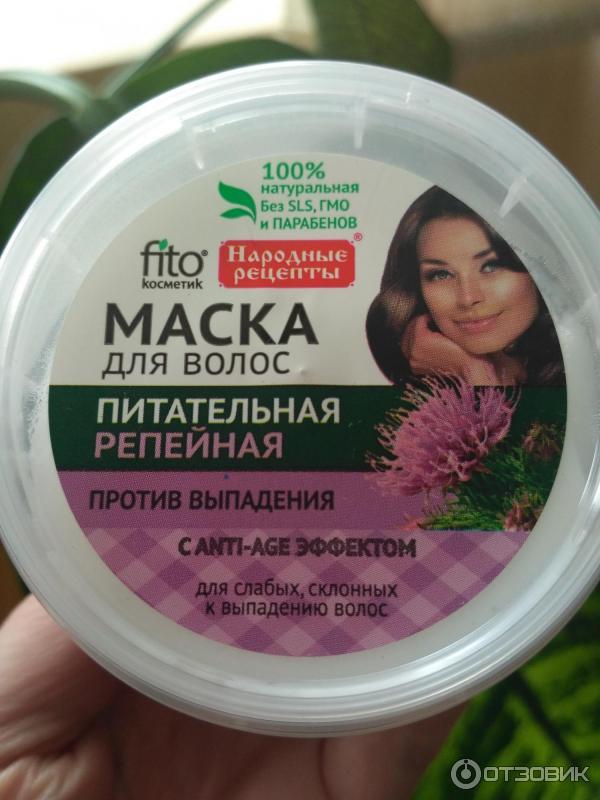Маска волос народный метод