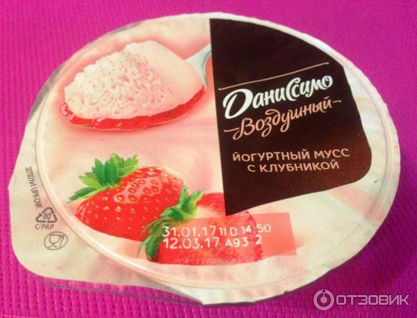 Мусс йогуртовый рецепт с пошагово
