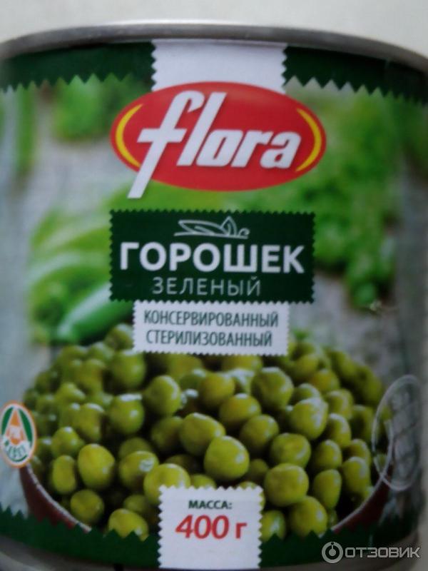 Рецепт консервация зеленый горошек