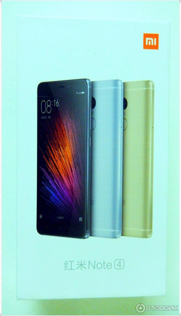 Купить телефон Xiaomi  Videoshoper