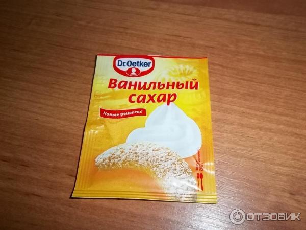 Ванильный сахар своими руками 4