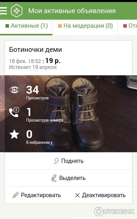 Размещение бесплатных объявлений в беларуси разместить объявление о кролики вислоухие бараны