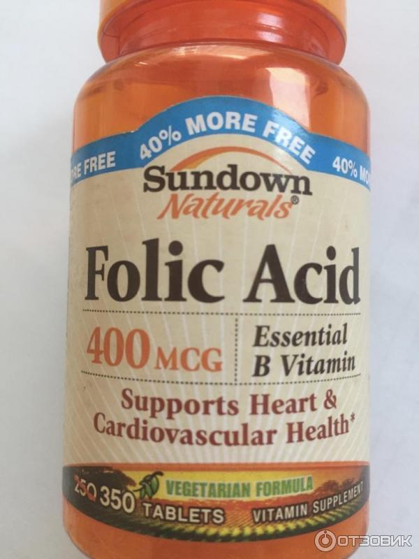 Фолиевая кислота для беременных что дает
