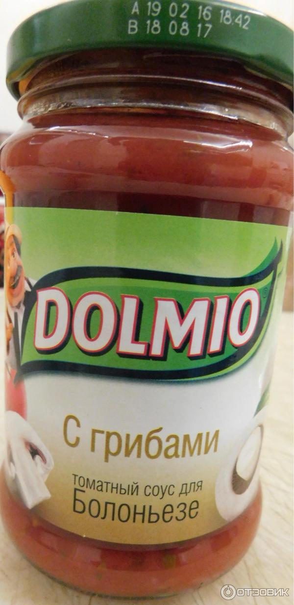 Рецепт подлива из томатной пасты