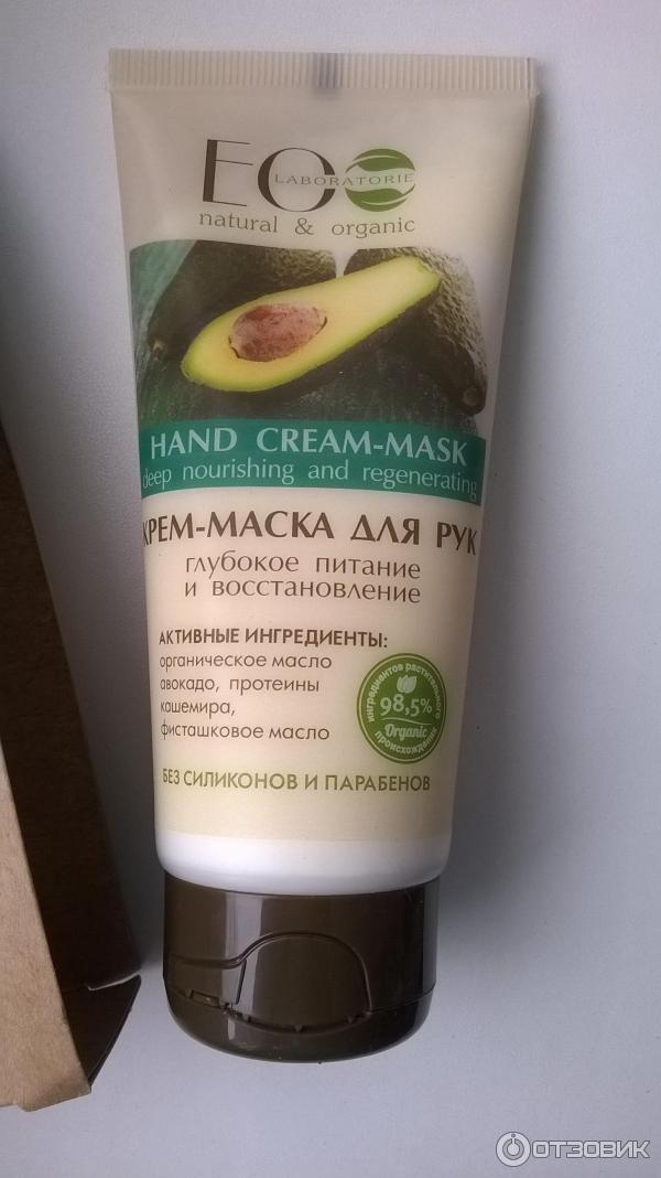 Маски из авокадо для рук в руки