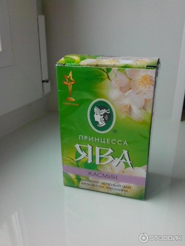Зеленый чай для похудания