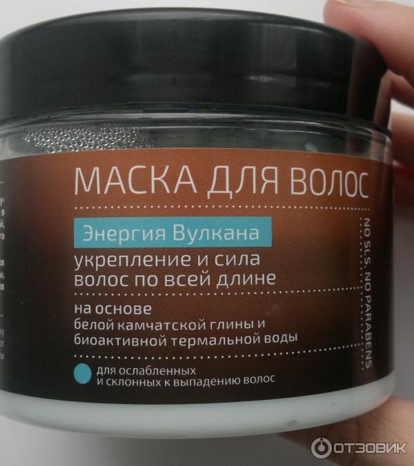 Рецепты для лечение секущихся волос