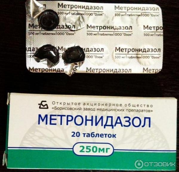 Лечение алкоголизма метронидазолом схема