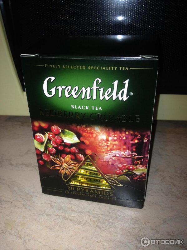 Чая гринфилд фото