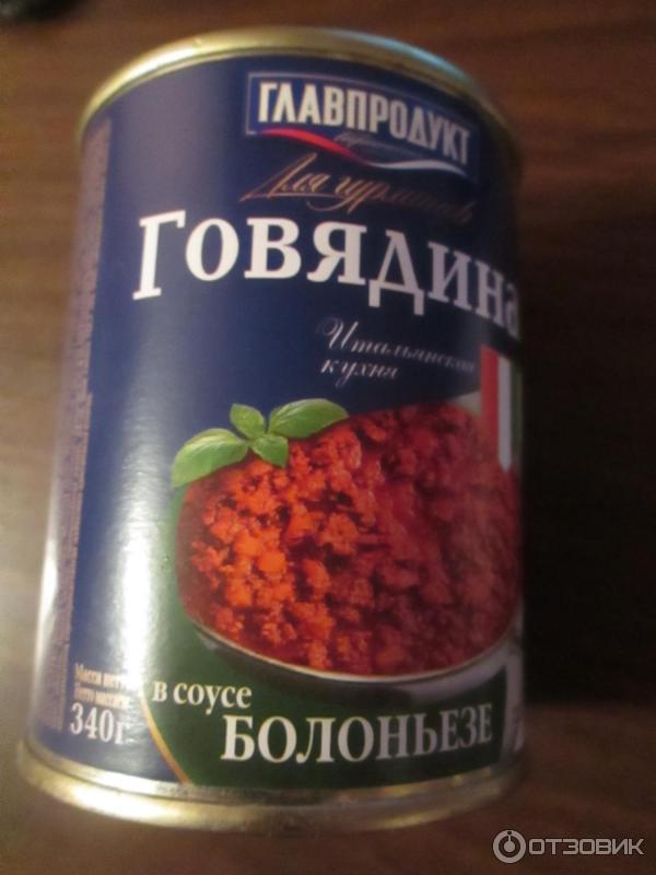Говядина в соусе болоньезе