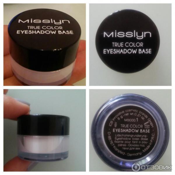 Misslyn основа под макияж