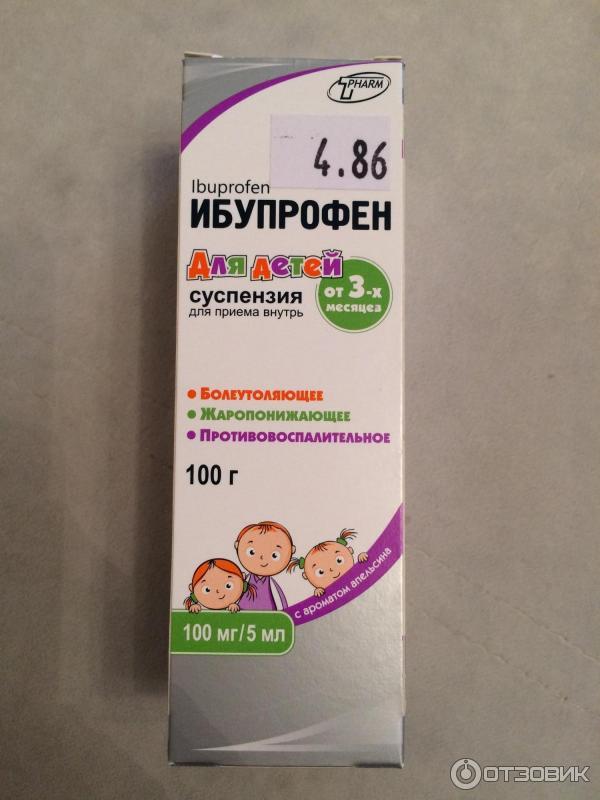Ибупрофен для беременных инструкция по применению 42
