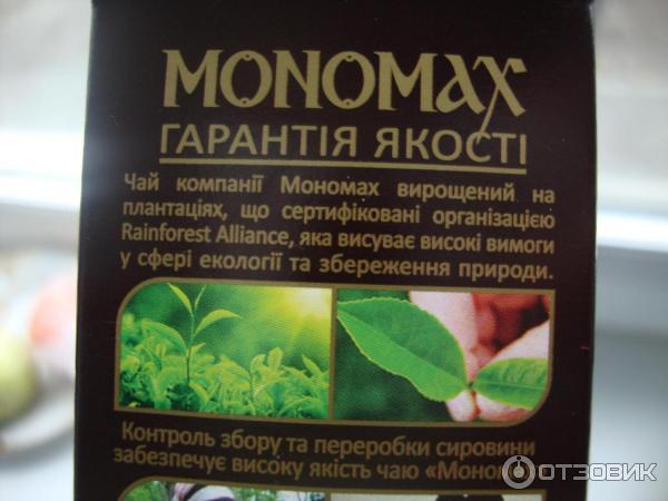 Чай купить севастополь