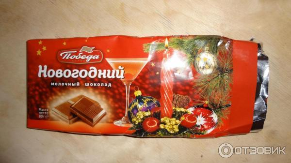 супруга зачем фольга в шоколаде известна классическая история