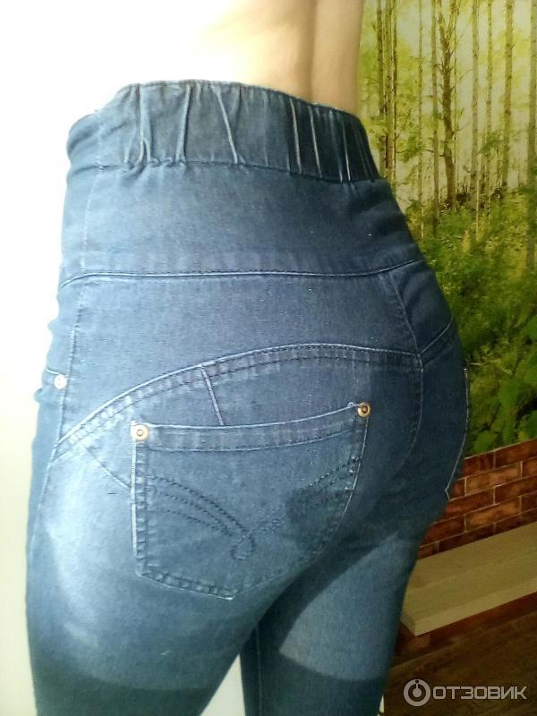 женские брюки эйвон бордовые