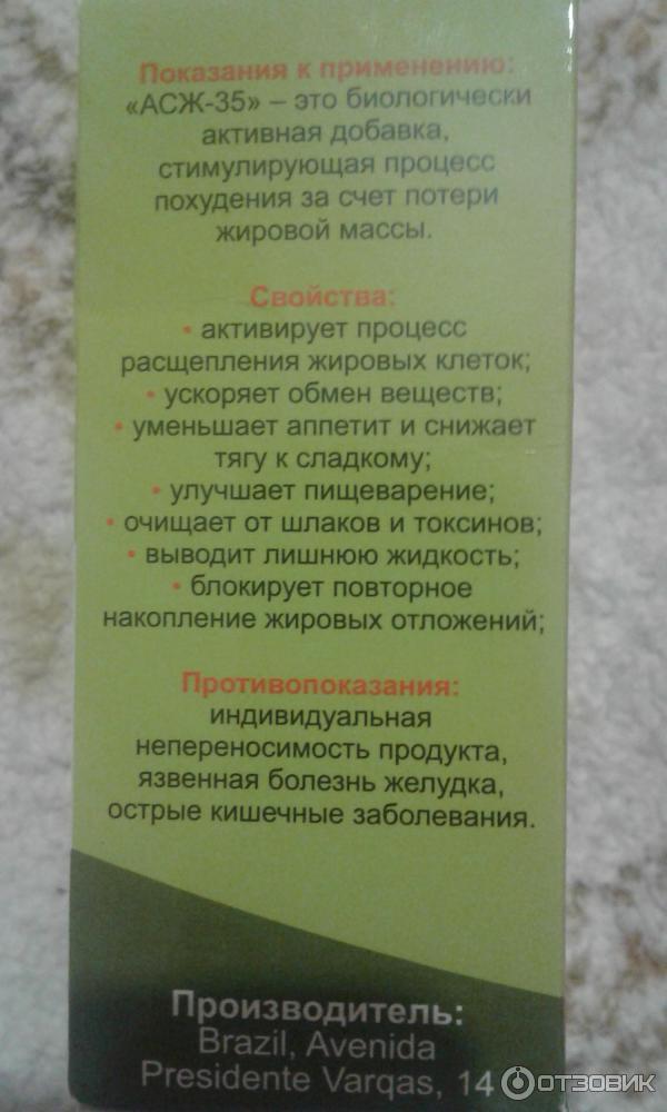 analogi-dorogih-lekarstv-ot-psoriazatablitsa-s-tsenami