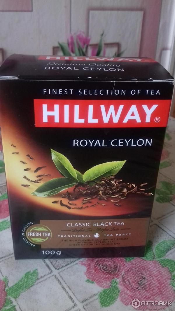 Производители и бренды чая: кто есть кто бренды, выбор товара, чай