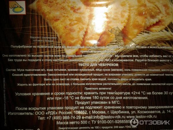 Рецепты пирожков с маком