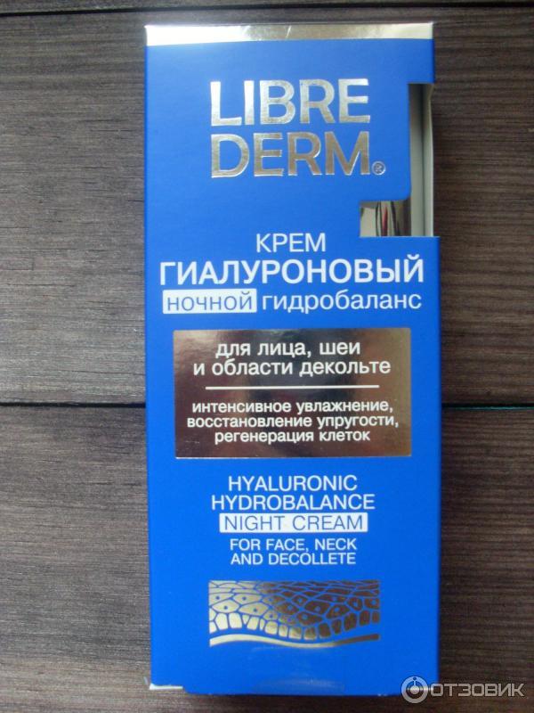 Librederm гиалуроновый крем ночной гидробаланс