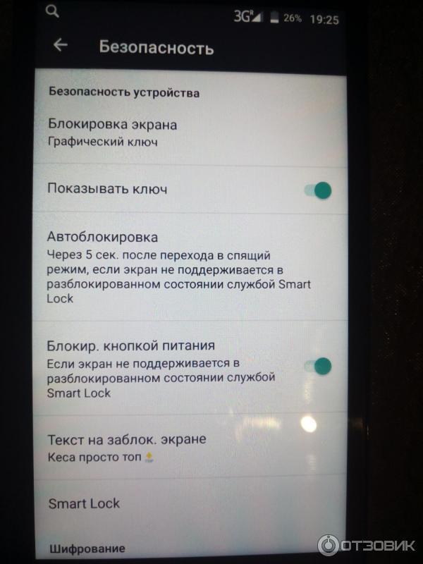 Как сделать скрин на телефоне bq strike 167