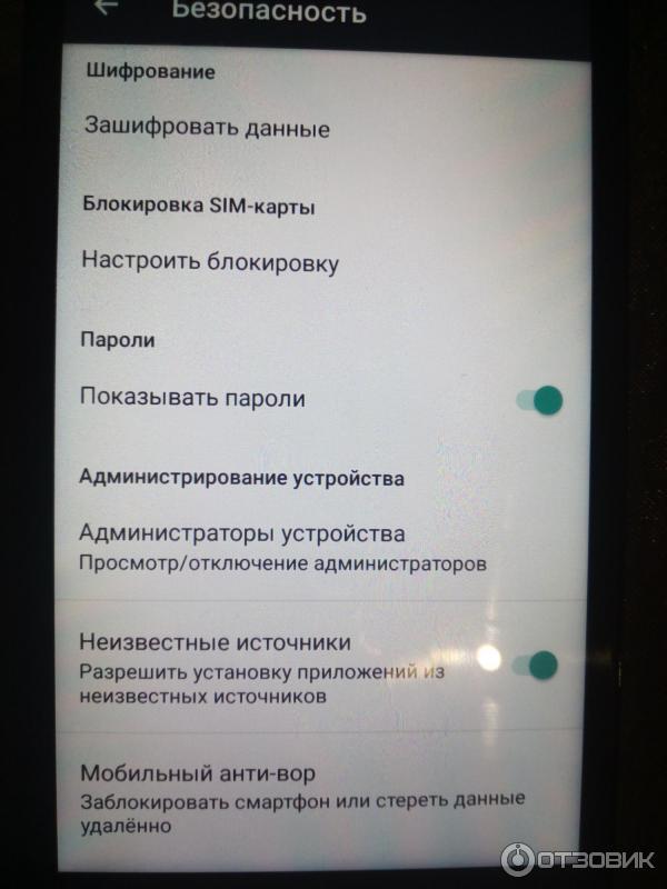 Как сделать скрин на телефоне bq strike 60