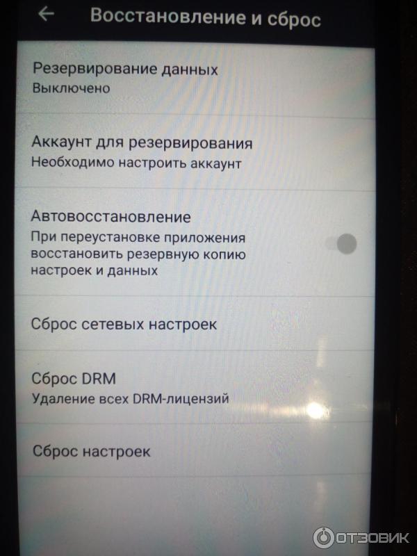 Как сделать скрин на телефоне bq strike 89
