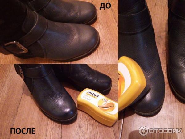 Как разносить тесную обувь в домашних условиях из натуральной 343