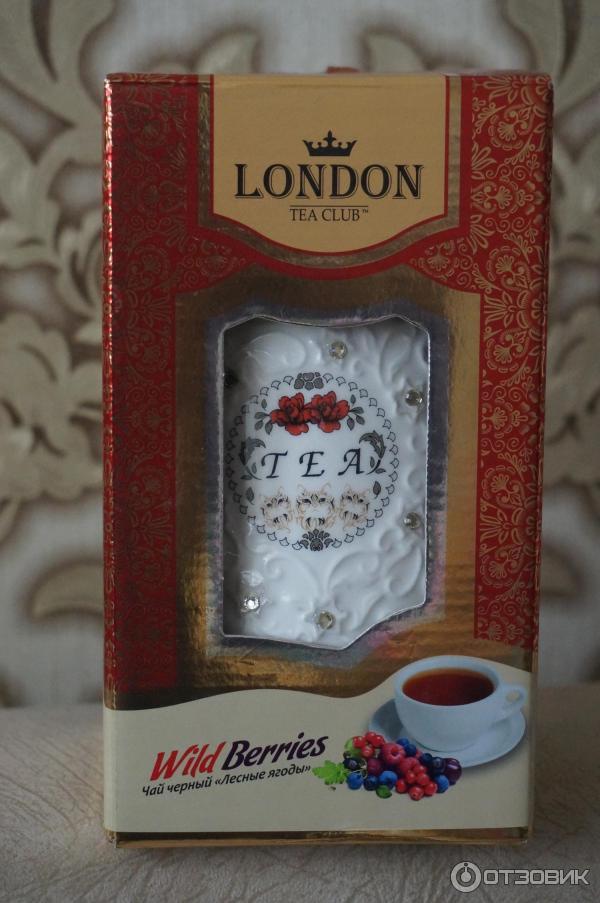 Чай лондон клуб фото цена