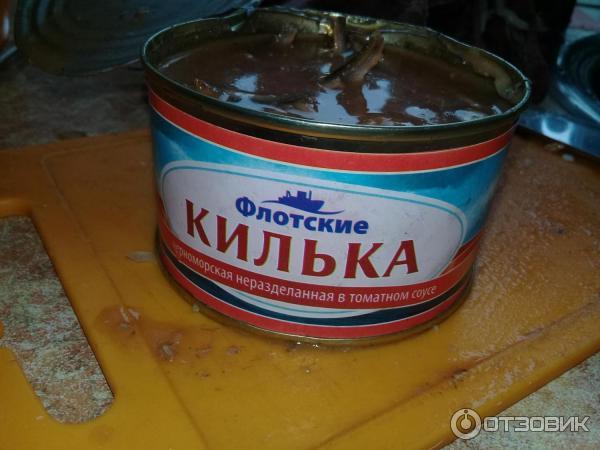 Рецепт килька томатный соус фото