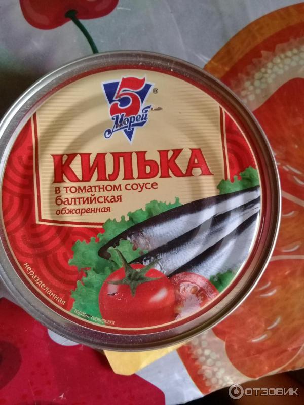 Салаты из кильки в томатном соусе фото