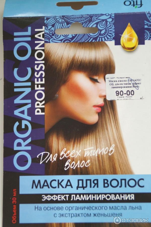Народные средства для роста волос на лице у мужчин