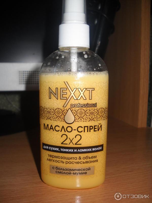 Сухое масло спрей для волос